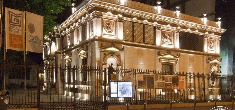 Muzeul Theodor Aman din Bucuresti